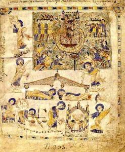 Haymon d'Auxerre, Commentaire sur Ézechiel, France, XIe siècle, BNF